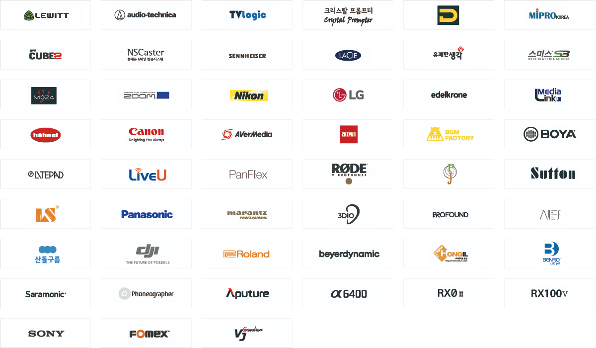 Participating Brands